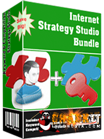 Internet Strategy Studio Pro Latest Full Version